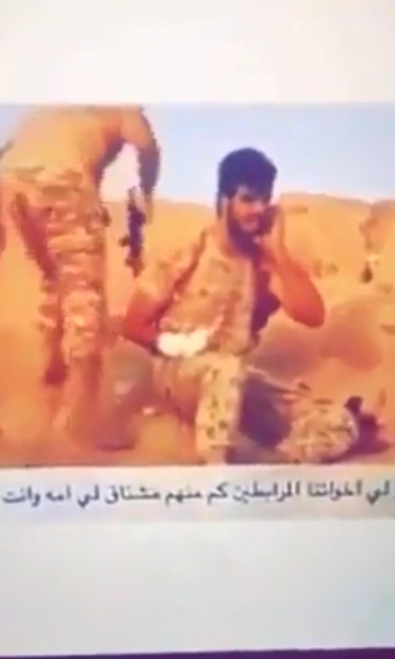 فيديو اقنصوا خويه الحوثيين وهو يكلم أمه ادعوا لنا ادعوا لنا