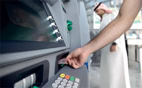 فزعة مواطن عند صراف آلي يدفع ثمنها غاليا  ?