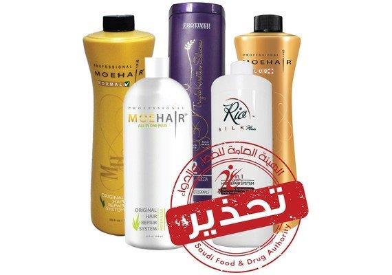 الغذاء والدواء تحذر من 5 منتجات لفرد الشعر