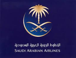 عاجل فصل الخطوط الجوية العربية السعودية