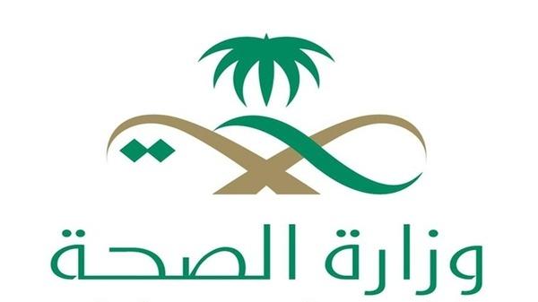 وزارة الصحة تلزم جميع موظفيها بالتأمين ضد الأخطاء الطبية