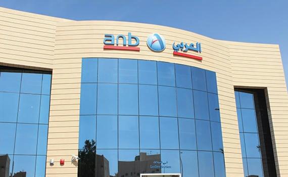 تعرف على السبب الذي جعل #البنك_العربي يوقف القروض لقطاع حرس الحدود