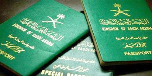 إيقاف إضافة التابعين بالجواز السعودي ابتداء من اليوم