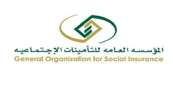 التأمينات الإجتماعية تكشف عن رواتب السعوديين والأجانب