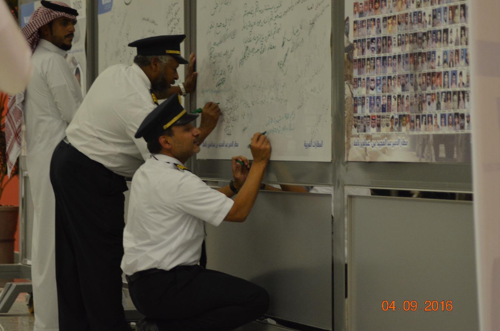 بالصور جدار بعنوان #مشاعر_وطن لشهداء الواجب وجنودنا المرابطين بمطار  بالعلا