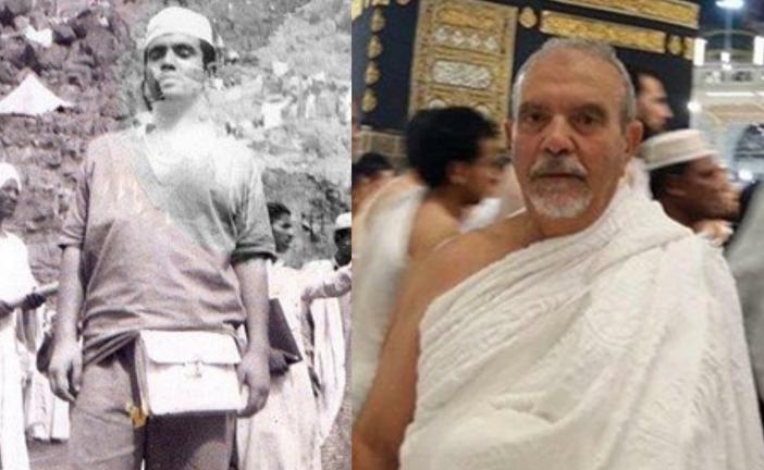 صورتان لحاج تونسي تفصل بينهما 43 عام تحكيان كيف كان الحج