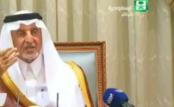 رد صاعق من خالد الفيصل على صحفي إيراني عندما قال ان إيران تريد غزو السعودية