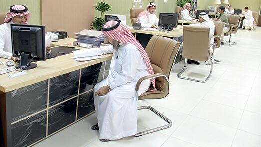 بعد 14 يوما ينتهي تحمل الدولة لـ 50 % من رسوم 7 خدمات ليتحملها المواطن