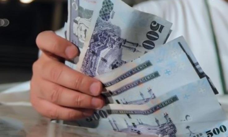 كم باقي على الراتب للسعوديين متى الراتب بالميلادي موعد الرواتب