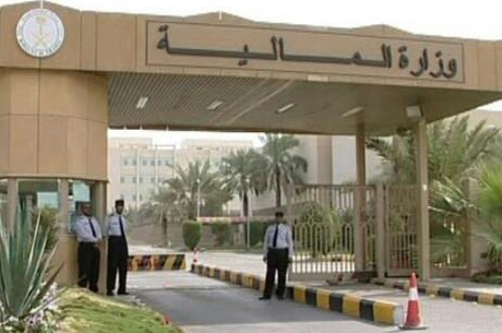 وزارة المالية دعم نقدي مباشر للمواطن الذي يقل راتبه الشهري عن 13 ألف