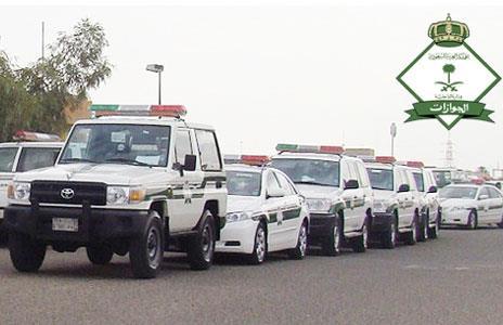 ترحيل الوافدين المتجاوزين الـ40 عاماً من السعودية
