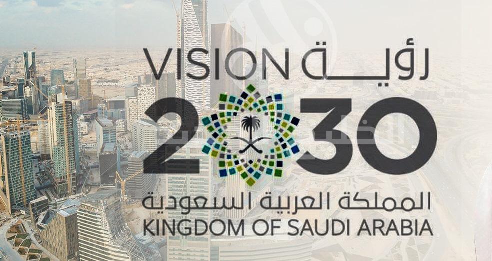هام جدا بالفيديو لماذا قامت السعودية إلغاء البدلات وتخفيض الرواتب؟ وماعلاقتها برؤية_2030 ؟هنا الاجابة
