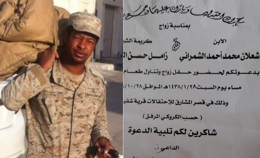 صورة | استشهاد جندي بالحد الجنوبي قبيل زواجه بأسبوعين