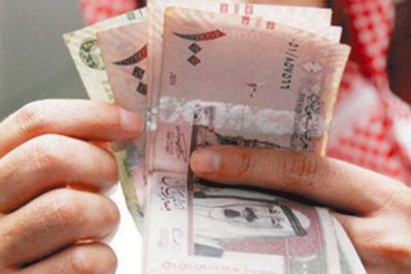 مواعيد صرف الرواتب الجديدة بالميلادي  لعام 1438 – 2016