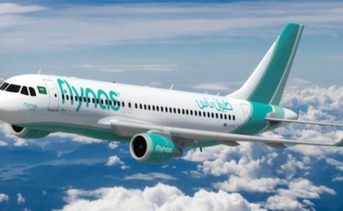 """طيران """"ناس"""" تقدم رحلة داخلية بقيمة 5 ريالات !!"""