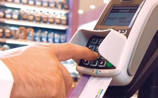 النقد تطلق رسمياً خدمة الدفع السريع باستخدام بطاقة الصراف دون إدخال رقم سري