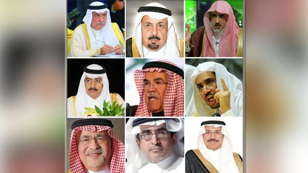 تعرّف إلى مصير الوزراء المعفيين من الحكومة السعودية