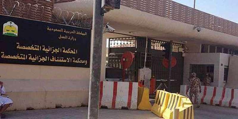 #عاجلتفاصيل محاكمة الخلية الإيرانية.. 160 جلسة و100 محامٍ والقتل تعزيراً لـ 15 خائناً
