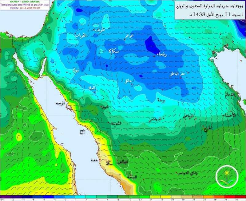 """""""الإنذار المبكّر"""" ينبّه لموجة شديدة البرودة تضرب 8 مناطق من الجمعة للإثنين"""