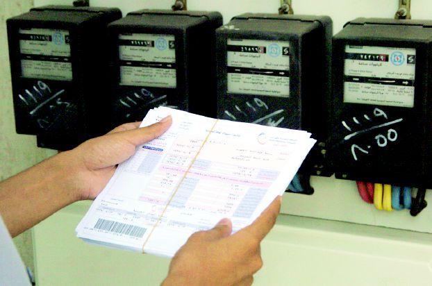 هكذا يتم إحتساب سعر #الكهرباء الجديد بعد رفع الدعم عنه وارتفاعه