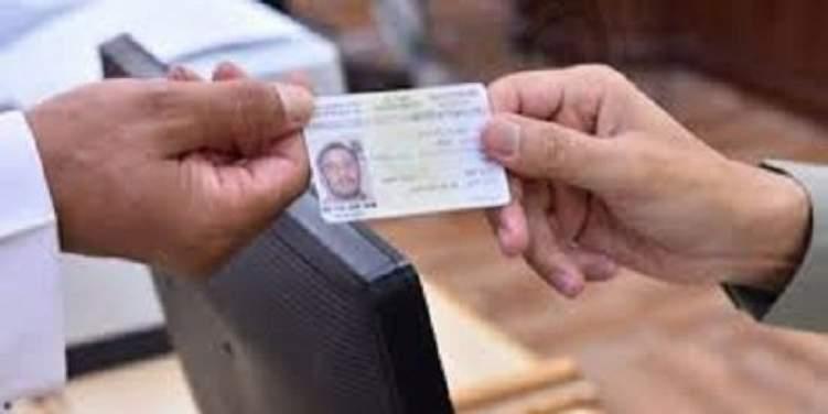 تحديد موعد تحصيل رسوم 100 ريال شهريا عن كل مرافق للعاملين الوافدين