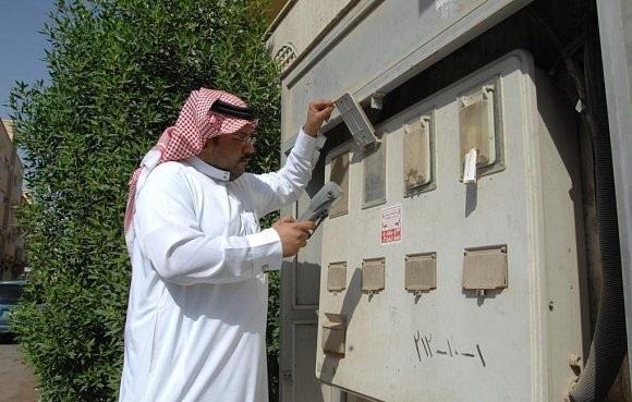 حاسبة أسعار الكهرباء الجديدة