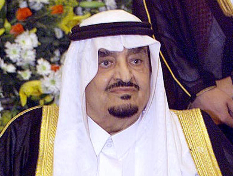 7 تنظيمات سرية خططت لإسقاط الملك فهد والتشكيك بالعلماء.. وإسقاط الولاية حاضر