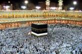 بالفيديو لماذا يمنع الطيران فوق مكة ؟