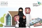 «حساب المواطن» يوفر 20% من الدخل الشهري لـ830 ألف أسرة