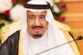 الملك سلمان يتدخل ويمنع أمير من تملك أرض بمساحة ضخمة في الطائف