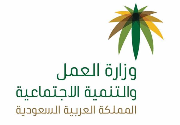 2000 ريال مكافأة المبلغ عن توظيف الأجانب في مهن السعوديين