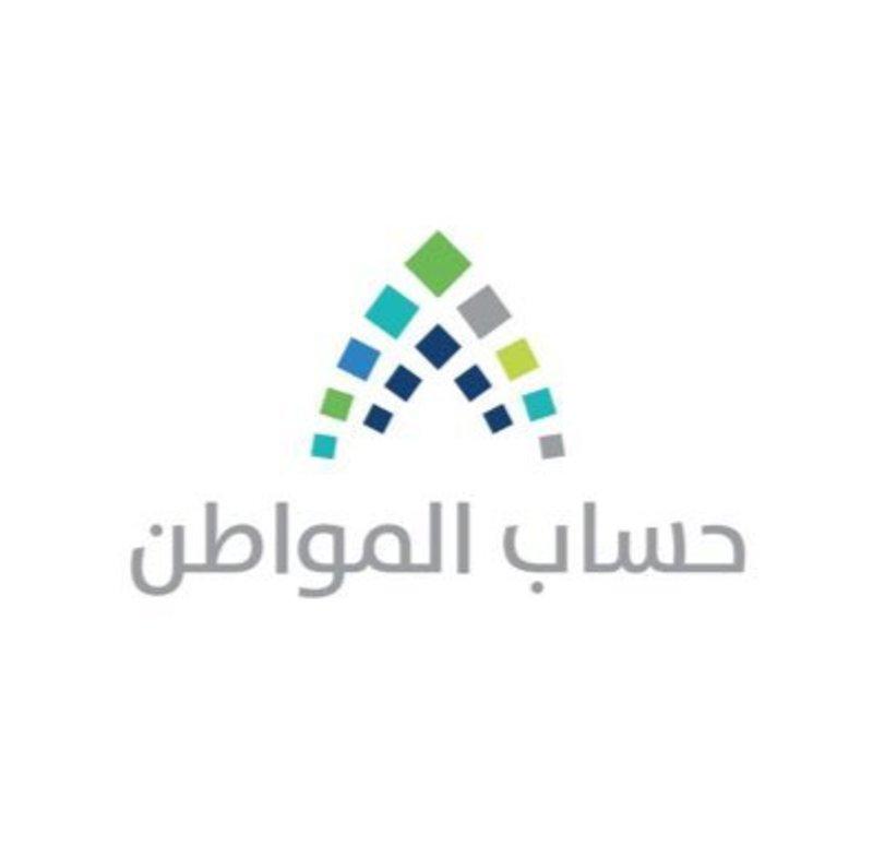 حساب المواطن يؤجل طلب المستندات.. وفاتورة الكهرباء شرط لإثبات الاستقلالية