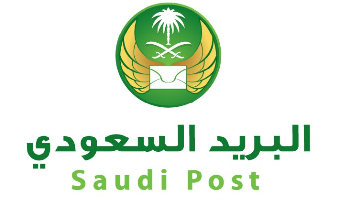 #حساب_المواطن الرموز البريدية لجميع مناطق المملكة
