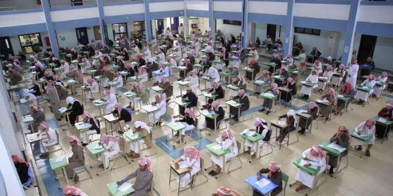 """""""التعليم"""": اختبارات الطلاب في رمضان تبدأ الساعة العاشرة صباحاً"""