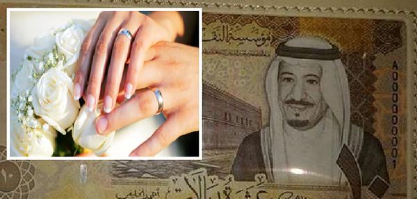 لكسر التقاليد وتسهيل الزواج.. مواطن يحدد مهر ابنته بـ10 ريالات بالعملة الجديدة!