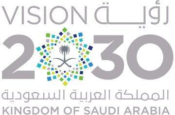 #رؤية_السعودية_2030 وإحباط المجتمع السعودي