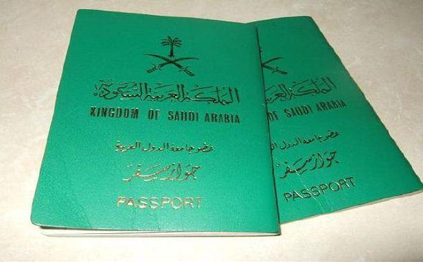 70 دولة تعفي السعوديين من التأشيرة.. والمملكة تحظر سفرهم إلى 6 أخرى