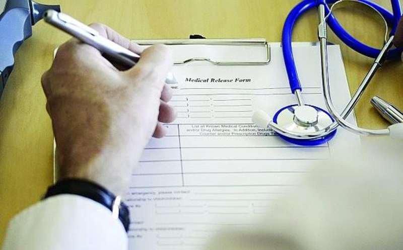 تفاصيل لائحة الإجازات المرضية الجديدة
