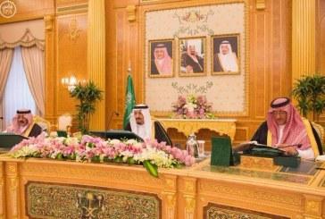 مجلس الوزراء يوافق على السماح للموظف الحكومي بممارسة مهنة حرة بشرط
