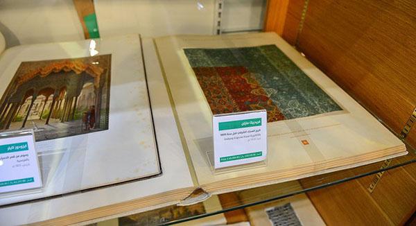 صور: كتاب بمعرض الرياض.. سعره 300 ألف ريال والكاميرات لا تفارقه وهذه قصته