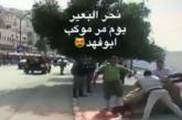 """بالفيديومواطن أردني نشمي ينحر القعود أمام موكب الملك سلمان""""#حيالله_الملك_سلمان_بالاردن"""