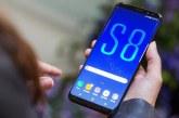 فيديو وصور: سامسونج تعلن عن هاتف جالكسي S8 و جالكسي S8 Plus.. تعرف على المواصفات