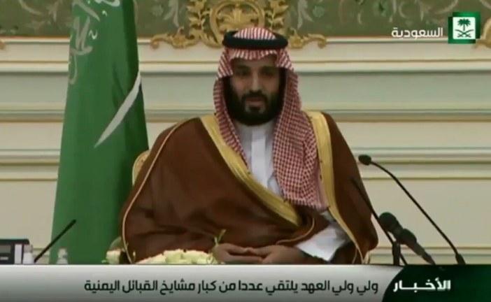 فيديو كلمة ولي ولي العهد محمد بن سلمان مع مشايخ اليمن