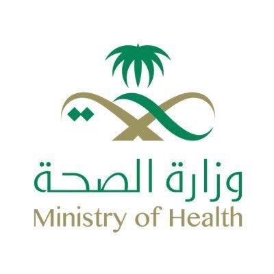 #عاجل بعد شهرته بالكي وزارة الصحة تعلن القبض على المعالج الشعبي في حائل