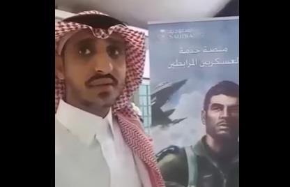 """فيديو لأحد """"شهداء سقوط المروحية"""" يروي معاناته مع """" الخطوط السعودية"""" قبل استشهاده بيومين"""