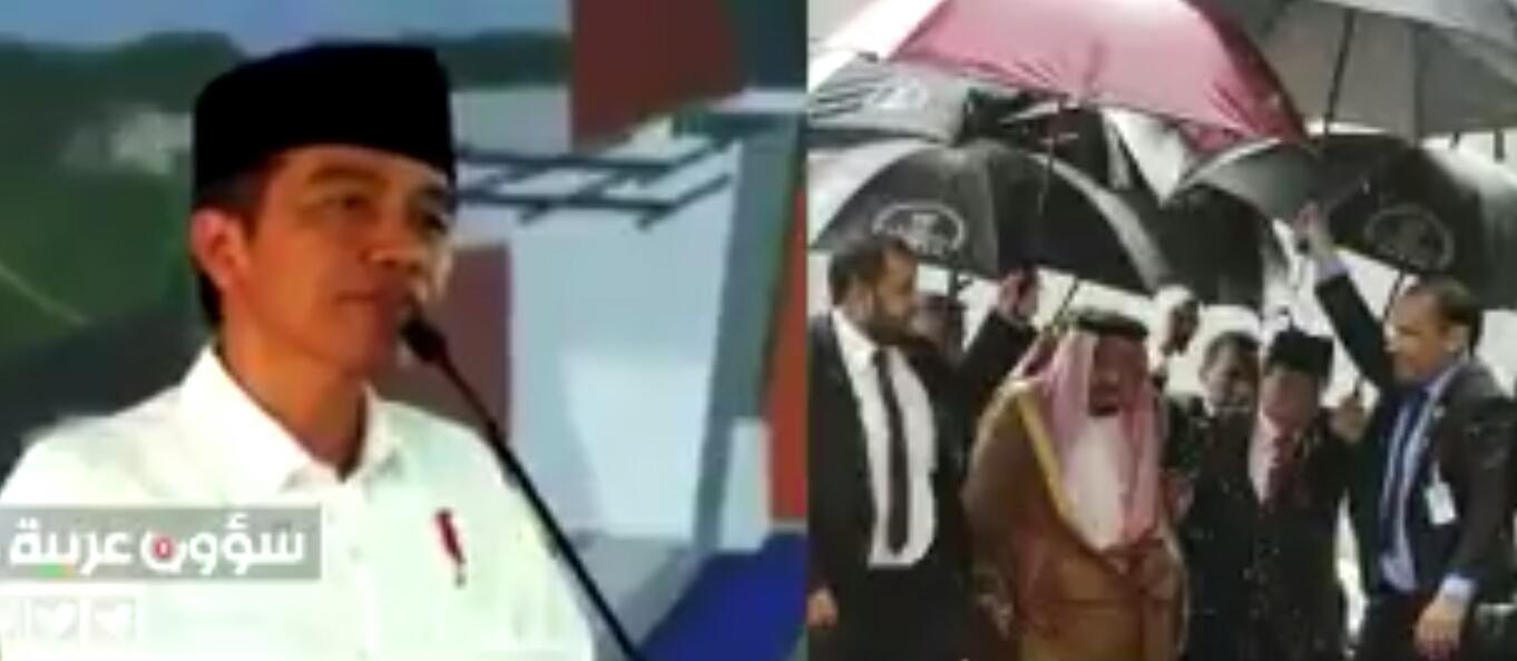 بالفيديو الرئيس الإندونيسي يعاتب الملك سلمان عبر التلفزيون بسبب أن دعم الصين أكثر منه