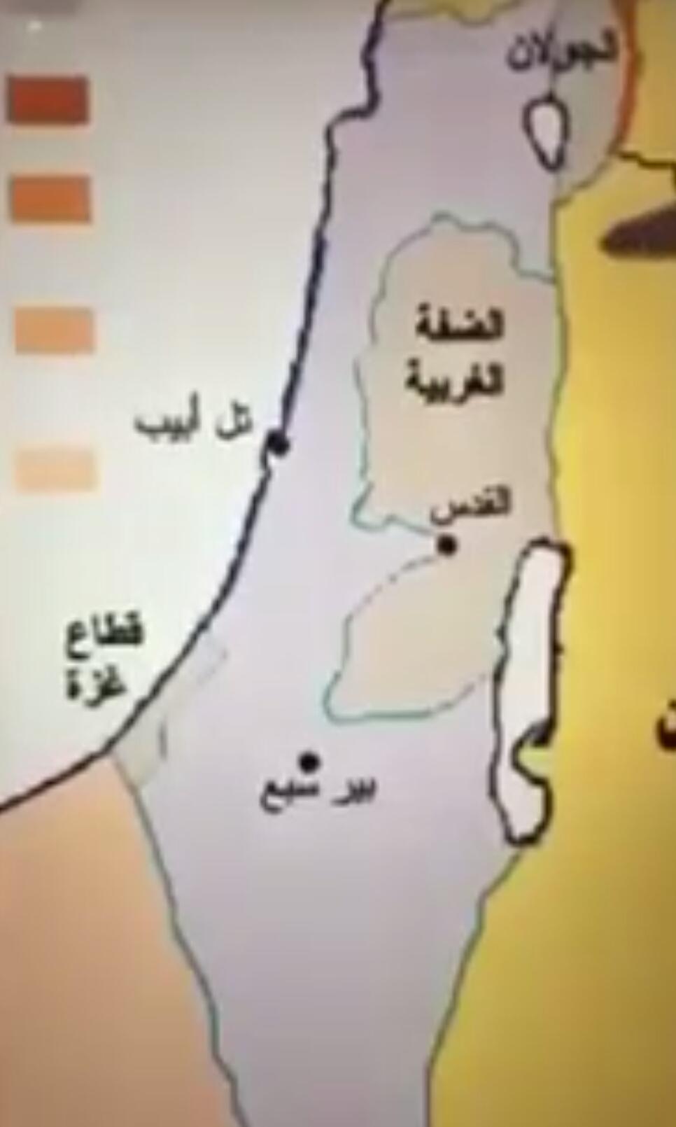 فيديو لكل من يقول أن الفلسطينيين باعوا أراضيهم..  هذه الحقيقة