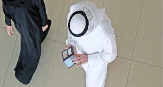 """سعودية تقترض لزوجها 400 ألف ريال لشراء منزل.. وبعد 3 سنوات تكشف المفاجأة """" الصادمة"""" !"""