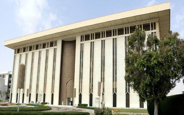 مؤسسة النقد تحدد مواعيد عمل البنوك في رمضان وإجازة عيد الفطر