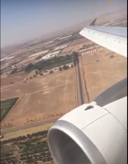 بالفيديو.. الرياح تجبر طائرة على الإقلاع مجدداً أثناء هبوطها في مطار تبوك